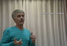 Плотницкий Юрий Евгеньевич