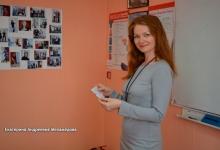 Екатерина Андреевна Меламедова