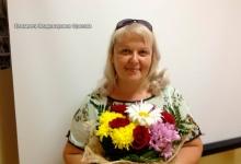 Елизавета Владимировна Фролова