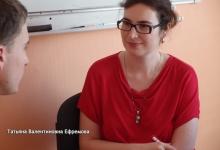 Татьяна Валентиновна Ефремова