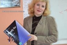 Виталина Яковлевна Лехциер