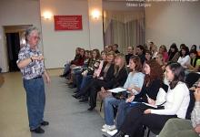 Пол Берн, преподаватель из Ирландии