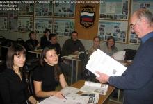 Тематический семинар с Джоном Гордоном по деловому английскому