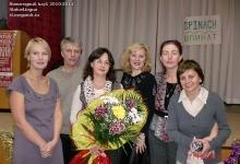 Новогодний клуб 2010-2011