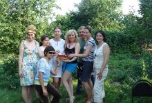 Летом на пикнике